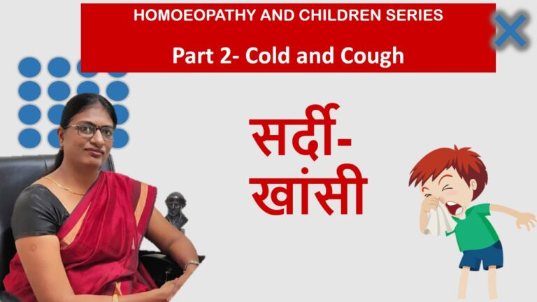 HOMOEOPATHY AND COLD COUGH IN CHILDREN